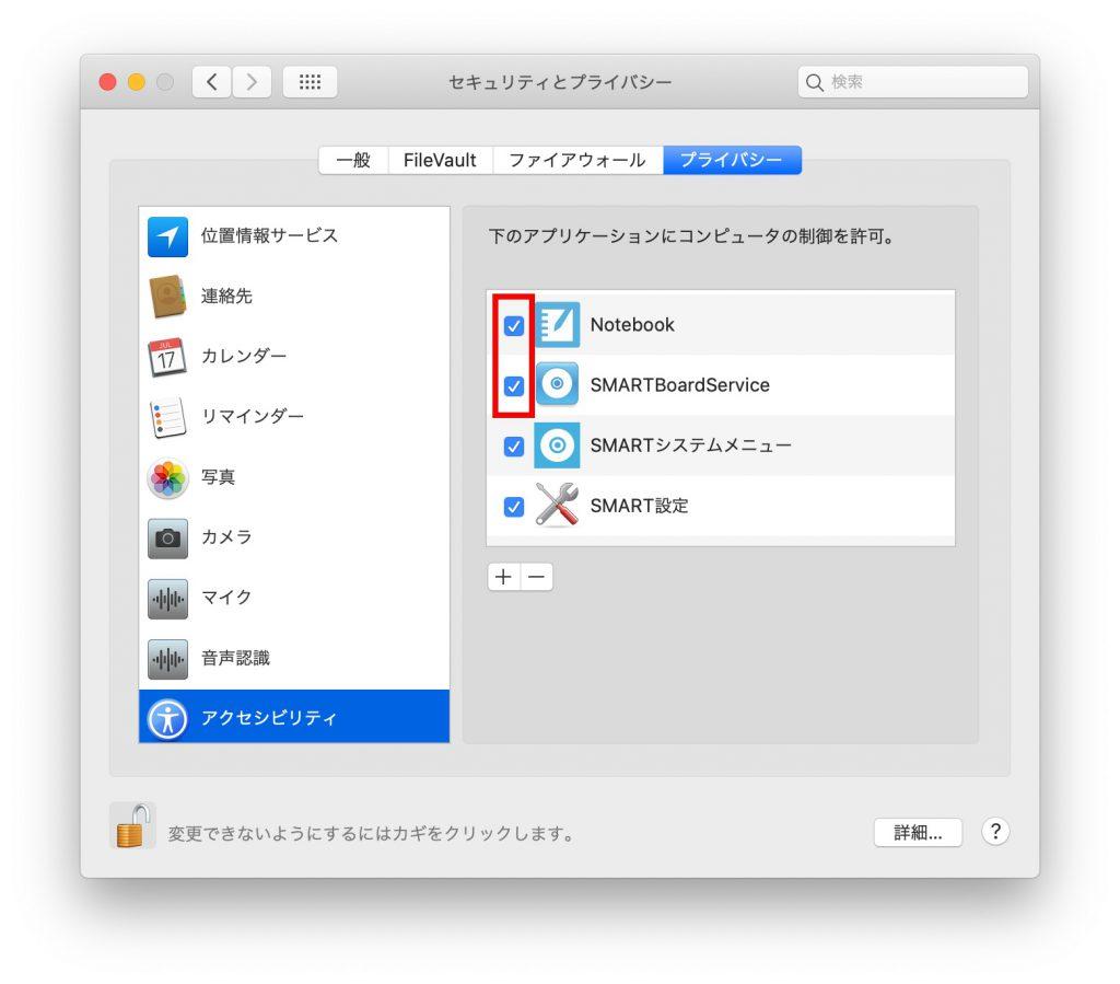 macOSCatalina_Notebook1
