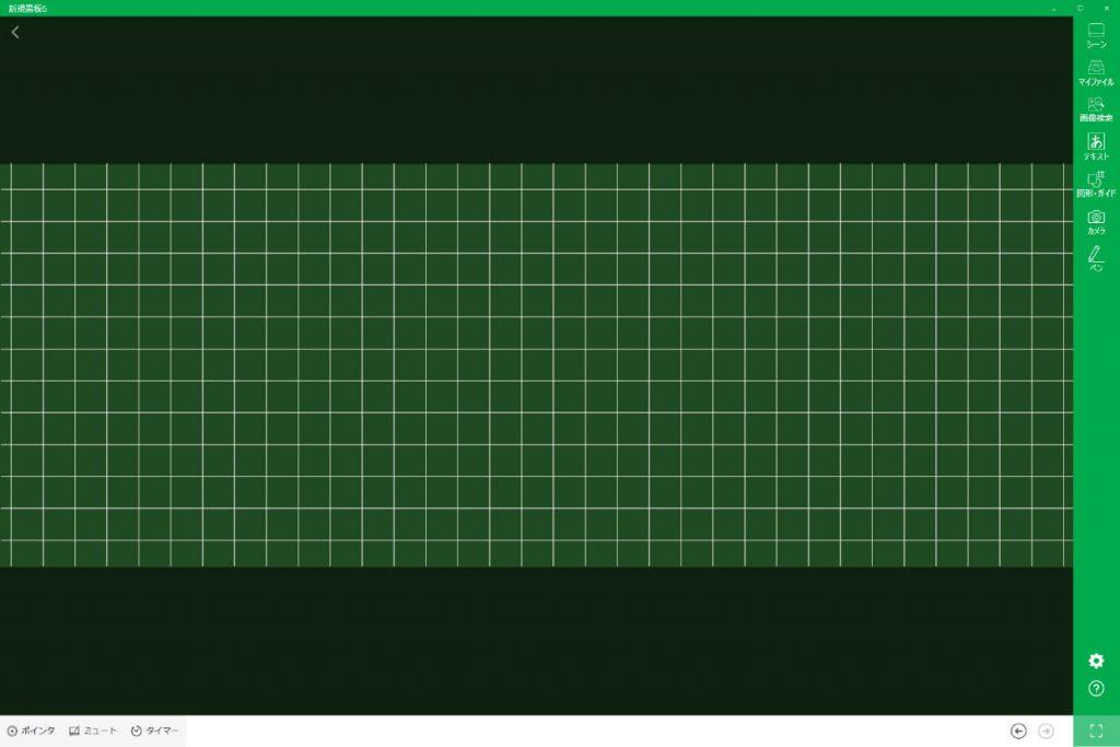 Kocri for Windows_ver4バージョンアップ